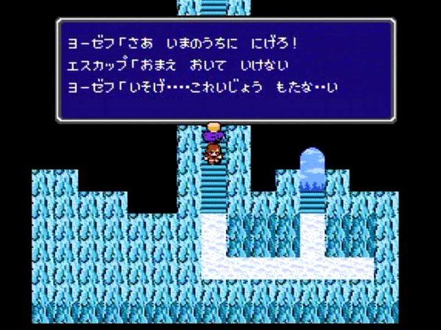 雪原A5_s.jpg