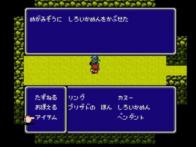 白い仮面_s.jpg