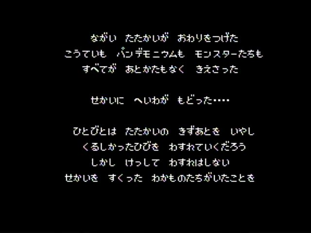 ed13_s.jpg